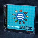 Arcade Disc In JALECO ACTION Japan Game Music CD NEW