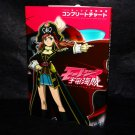 Mouretsu Bodacious Space Pirates Complete Chart Japan Anime Art Works Book NEW