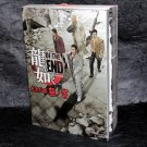 Yakuza Kenzan Ryu ga Gotoku Of the End PS3 Sega Japan Game Guide Book