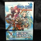 Gloria Union PSP Japan Complete Game Guide Art Book
