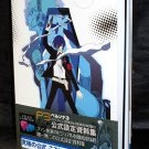 Persona 3 Official Design Works PS2 Japan Original Edition GAME ART BOOK NEW