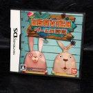 Usavich Game no Jikan DS Game Japan Fun Game