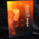 Hiiro no Kakera Completely Preservation Usage Official Japan Anime Art Book NEW