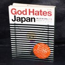 God Hates Japan Douglas Coupland Japanese BOOK