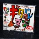 Gitarooman Gitaroo-man OST JAPAN PS2 Game Music ORIGINAL VERSION COIL JROCK CD