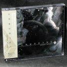Yasunori Mitsuda Armodyne PS2 Japan GAME MUSIC 2 CD Set NEW