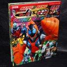 Kamen Rider Fourze OOO MOVIE War MEGA MAX Encyclopedia Japan Photo Book NEW