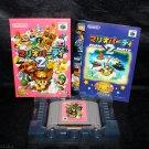 Mario Party 2 Japan NINTENDO N64 Fun Action Game