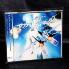 After Burner Climax Sound Track Japan Sega Game Music CD
