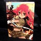 Noizi Ito Art Collection SHA-NA Japan Anime Art Works Book NEW