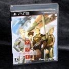 Ketsui Kizuna Jigoku Tachi Extra PS3 Cave Japan Shooting Game NEW