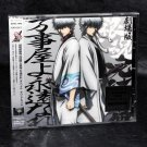 Gintama Japan Movie Film Soundtrack Anime Music CD NEW