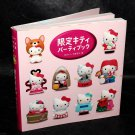 Hello Kitty Box 2 Party Book Japan Photo Guide Book to Collectible Items