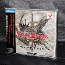 Vandal Hearts Ancient Lost Civilization Original Soundtrack Japan Game Music CD