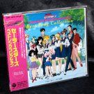 Sailor Moon Sailor Stars Best Song Collection Japan Anime Music CD NEW