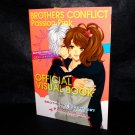 BROTHERS CONFLICT Passion Pink Official Visual Book Japan Anime Art Book