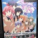 Chaos Head Complete Art Book Japan Game Anime Manga