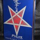 Kazuma Kaneko Graphics Digital Devil Apocalypse Artbook