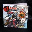 OKAMI JAPAN EMONOGATARI BOOK 2 ANIME GAME ART