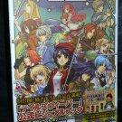 TALES WEAVER OFFICIAL VISUAL BOOK ANIME MANGA STYLE