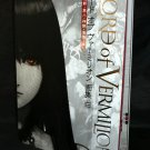 LORD OF VERMILION WHITE ARCADE JAPAN GAME ART BOOK