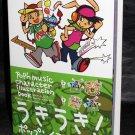 Pop N Music Character Illustration Art Book PS2 JAPAN GAME ART BOOK