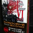 FINAL FANTASY VI ADVANCE GBA RPG GAME GUIDE BOOK