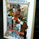 GENSO SUIKODEN V PS2 108 CHARACTER GUIDE ART BOOK