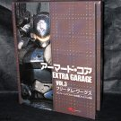 Armored Core Extra Garage Vol 3 Book And Figure
