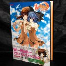 W Wish Visual Fan Book Japan Anime Manga Art Works Book
