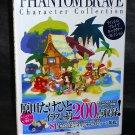 PHANTOM BRAVE CHARACTER PS2 JAPAN RPG GAME ART BOOK