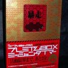 NEON GENESIS EVANGELION TIMER JAPAN ANIME MANGA NEW