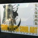 Soul Eater Soul Art Book Atsushi Okubo ANIME MANGA GAME BOOK