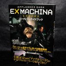 Appleseed EX Machina Perfect Guide Book Masamune Shirow Japan ANIME ART BOOK