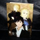 Gankutsuou Complete COUNT OF MONTE CRISTO Japan Anime Art Works Book