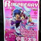 KOMUJI-CHAN ENCYCLOPEDIA RASPBERRY ANIME GAME ART BOOK