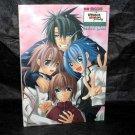 SUKISHO SHOUGANAI ANIME GAME ART BOOK YAOI