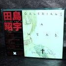 GALERIANS A HEAD SHOU TAJIMA ANIME GAME ART BOOK
