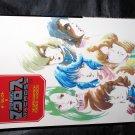 MACROSS SDF-1 ANIMATION JAPAN ROBOTECH ANIME ART BOOK 2
