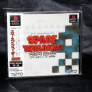 Space Invaders 2000 PS One PS1 Taito Japan Action Retro Shooting Game