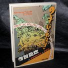 Terada Katsuya Minute Intelligible Guide of Somewhat Old Automobiles Book NEW