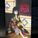 HELL GIRL JIGOKU SHOUJO JAPAN ANIME ART BOOK 1