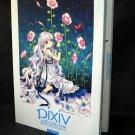 PIXIV GIRLS COLLECTION ANIME MANGA JAPAN ART BOOK