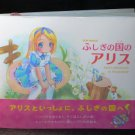 Pop Wonderland Alice In Wonderland Anime Art Book JAPAN STORY BOOK