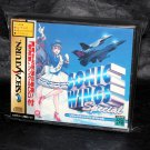 Sonic Wings Special Sega Saturn Japan Action Shooting Import Game