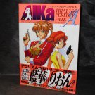 Aika Perfect Files A Trail 1 2 Japan ANIME ART BOOK
