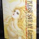 Please Save My Earth Saki Hiwatari Anime Art Book MANGA YAOI JAPAN