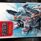 MACROSS SDF-1 ROBOTECH ANIME ART AND RARE GUIDE BOOK 1
