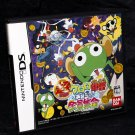 Sgt. Frog Keroro Gunsou Enshuu Dayo Japan DS Action Game