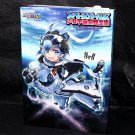 Space Girls Shoujo Uchu Kaihatsu Zenshu Japan Anime Manga Girls Art Book NEW